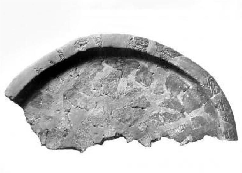 figure 4.75