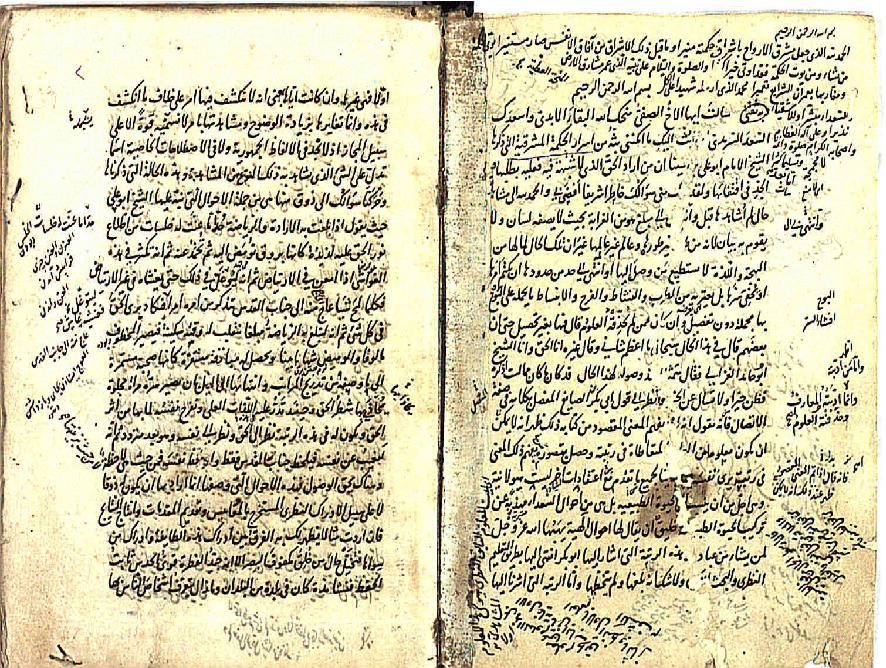 Картинки по запросу ibn rushd writings high resolution