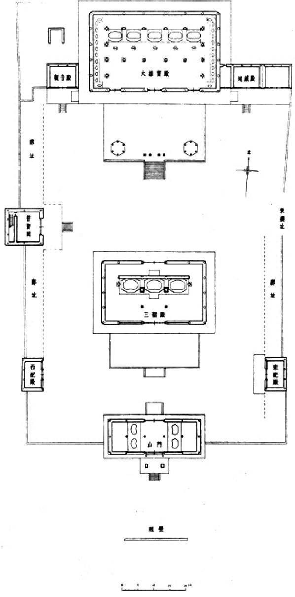 Figure 19 From Guanyin And Dizang The Creation Of A Chinese Buddhist Pantheon Semantic Scholar