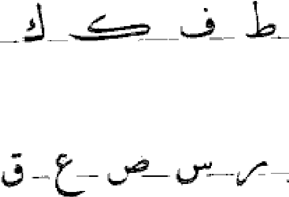 Figure 16 from How a Font Can Respect Basic Rules of Arabic