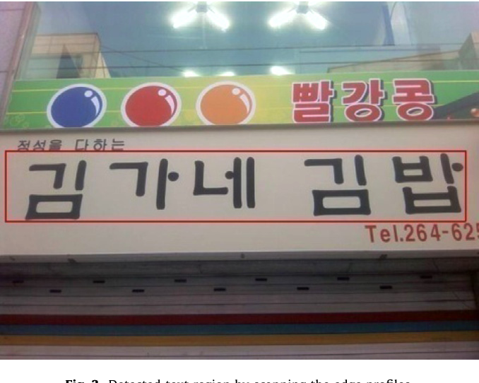 Automatic detection and recognition of Korean text in