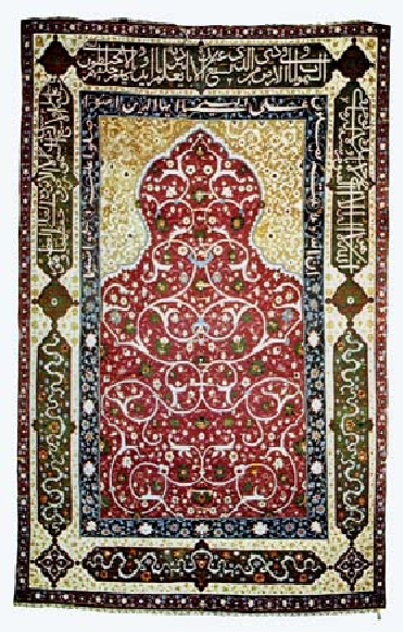 Fig. 20: Bergama rug, (Early Ottoman rug, Type III), 19th Fig. 21: Girl Gordes with double altars, end of 17th century century (Aslanapa, 1987) (Aslanapa, 1987)